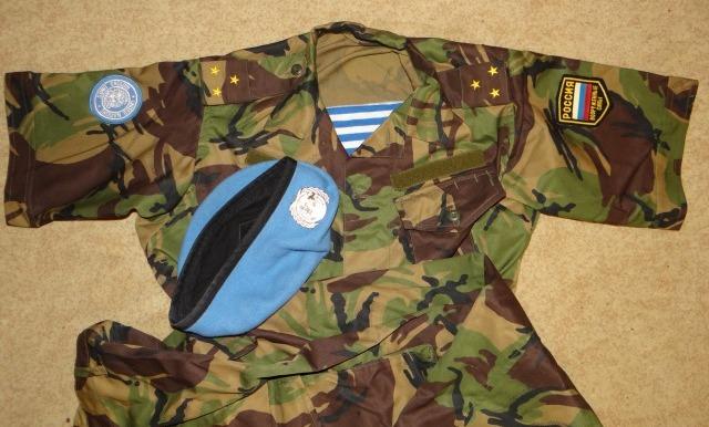 Военную форму может быть непросто отстирать. Фото с сайта avito.ru
