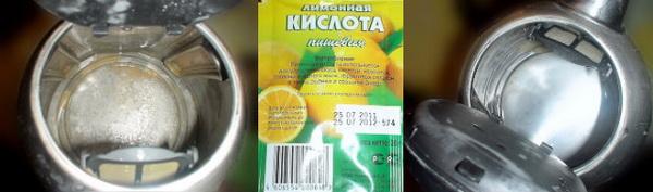 Как удалить накипь с чайника в домашних условиях с лимонной кислотой