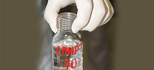 Как отстирать пятна от водного, спиртового и масляного корректора: подручные средства и бытовая химия