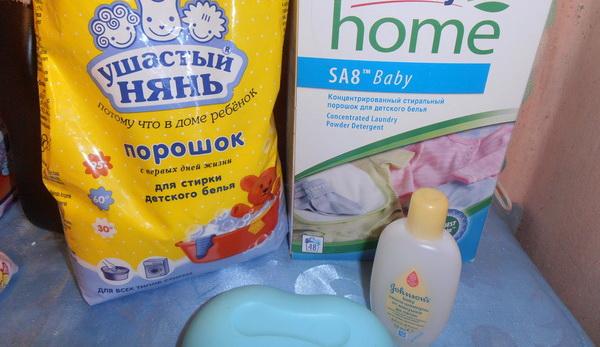 Чем стирать вещи для новорожденного: стиральная машина и ручная стирка, использование ополаскивателей и отбеливателей